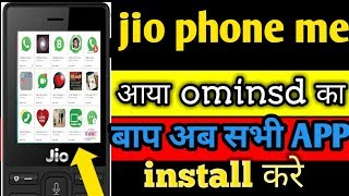 Jio phone me new update today jio phone me आया ominsd का बाप सभी APP install