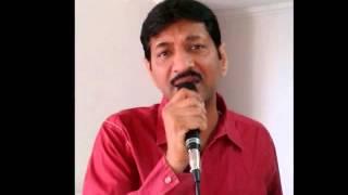 Chaand Aahen Bharega Karoake by Naresh Agarwal