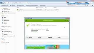 Как проверить компьютер на вирусы онлайн