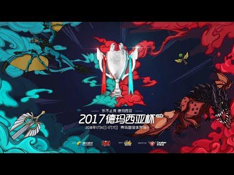 【德瑪西亞杯冬季賽】預選賽 第三輪 BYU vs EDG #1