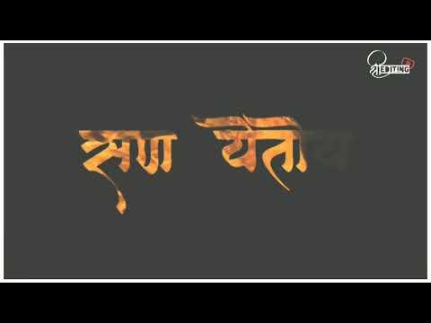 Shivaji Maharaj whatsapp status/19 February 2019 Spacial