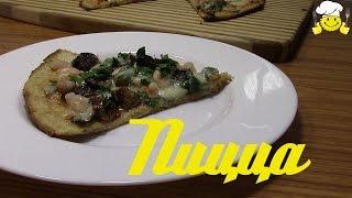 Диетическая пицца по Дюкану видео рецепт
