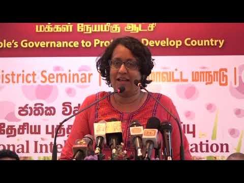Dr. Harini Amarasooriya at Gampaha District Seminar