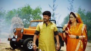 Marathi Movie - Sharyat Title Song - Sharyat Laagali Promo - Sachin Pilgaonkar, Neena Kulkarni