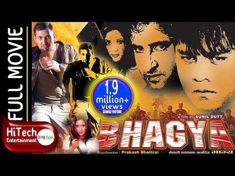 Nepali Movie || Bhagya || भाग्य