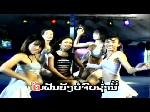 Phee Bai Hua 2 - Lek Samaiphone (Lao Sexy song)