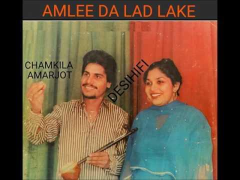 Amlee Da Lad