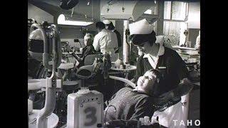 Dental Nurse (1967)
