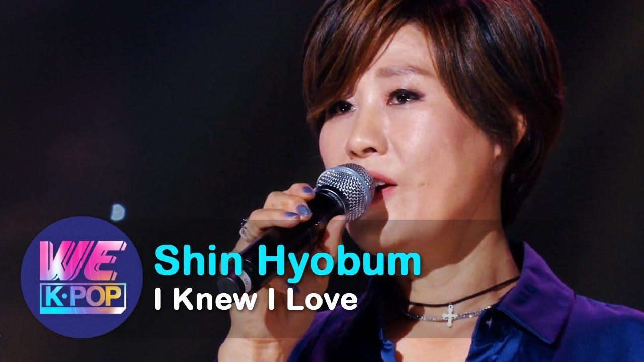 Shin Hyobum(신효범) - I Knew I Love(사랑하게 될 줄 알았어) [Sketchbook / 2020.09.04]
