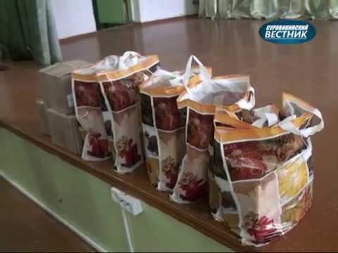 """Акция """"Портфель добра"""" в Суровикинском районе"""