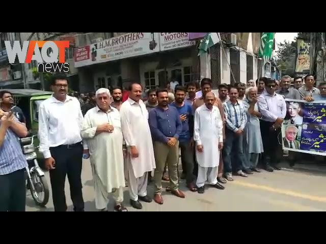 Nawa-ie-Waqt :- Kashmir Day Rally