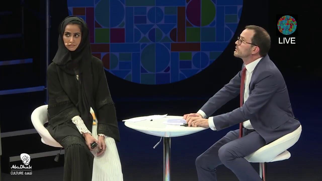 Sommet de la culture d'Abou Dhabi 2017:  Une présentation du Louvre Abu Dhabi