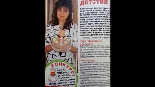 Журнал люблю готовить июнь 2008 г.Кулинарные рецепты.
