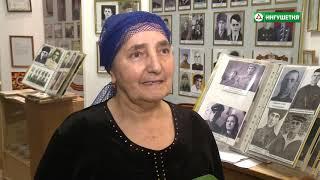 Салангирей Аушев ветеран Великой Отечественной войны