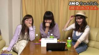 http://www.boukenou.co.jp/ JMOちゃんねる。2010年05月14日放送ダイジ...
