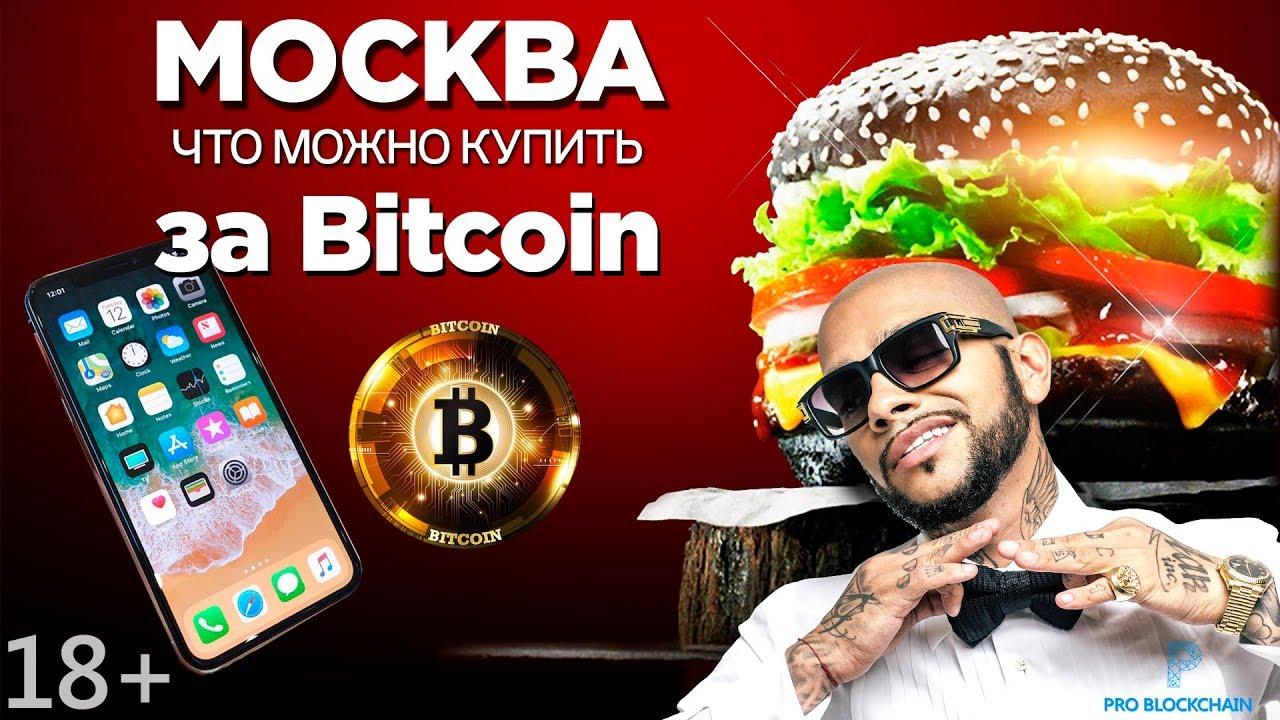 Купить iPhone 7 и не умереть: Москва выстояла в битве за гаджет .