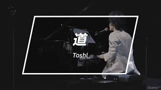 Toshl 道(EXILEさんカバー)