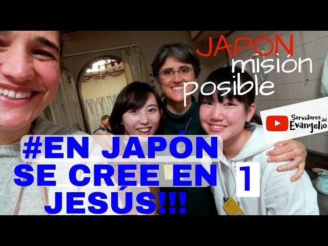 ¿Por qué los jóvenes japoneses se convierten a Jesús?