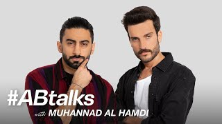 #ABtalks with Muhannad Al Hamdi - مع مهند الحمدي | Chapter 43