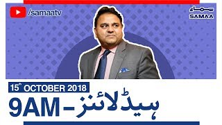 Samaa News Headlines | 09 AM | SAMAA TV - Monday - 15 October 2018