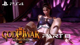 Japanese Dub GOD OF WAR III Remastered Walkthrough Gameplay Part 8 - Aphrodite