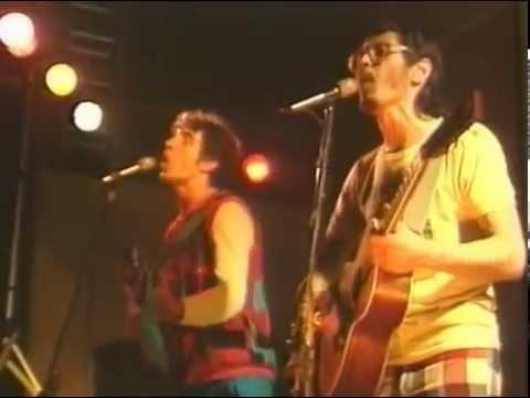 Pied Pear, OAP Hall 1984, 1st Set
