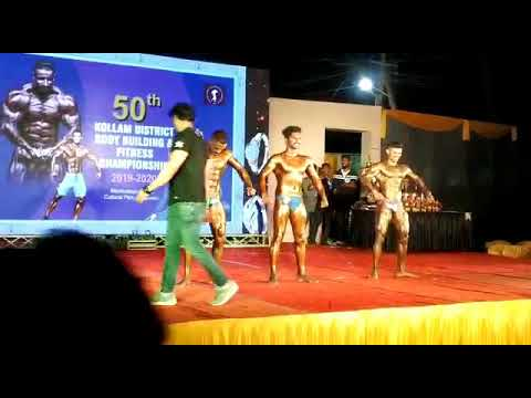 Mr Kollam Competition 2020