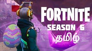 Fortnite Season 6 Tamil Lolgamer