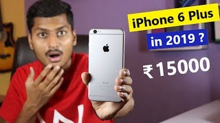 iPhone 6 Plus in Just Rs 15000 2GUD COM Refurbished Smartphones Unboxing and Review