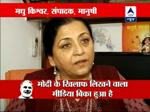 Modi's critic Madhu Kishwar praises him in Modinama