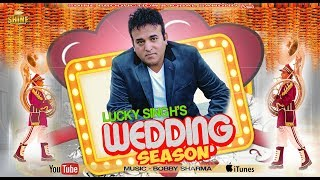 Wedding Season ( Full Video )   Lucky Singh    Bobby Sharma   Latest Punjabi Songs 2018