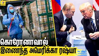 Russia   USA, Donald Trump, Putin, கொரோனா