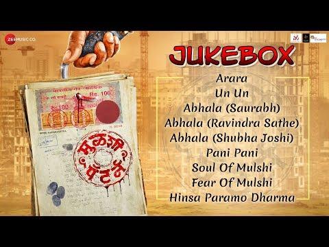 Mulshi Pattern - Full Movie Audio Jukebox | Narendra B, Avadhoot G, Adarsh S, Cyli K & Pranit K
