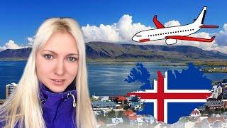 видео Исландия - туры и отдых в Исландии | Туроператор по Исландии - ОРИЕНТАЛ ДИСКАВЕРИ ГРУП