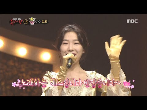[King of masked singer] 복면가왕 - 'queen of the night' Identity 20180318