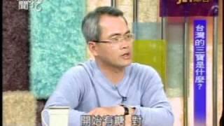 新聞挖挖哇:走過天災路(7/8) 20100309