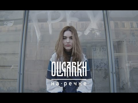 preview OLIGARKH - Rechka from youtube