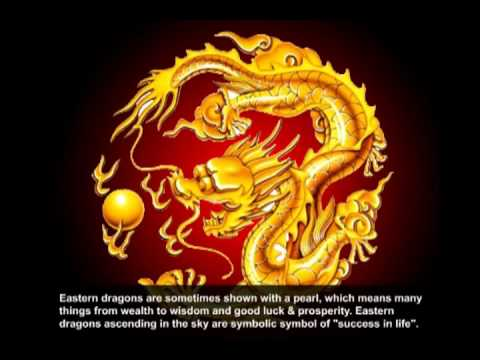 2012 The Year Of The Dragon Youtube