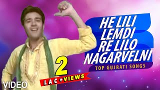 He Lili Lemdi Re Lilo Nagarvelni - Top Gujarati Song