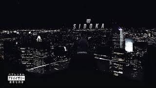 Sidoka - Madame