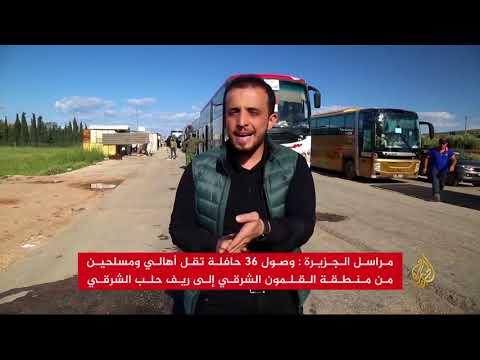وصول حافلات تقل أهالي ومسلحي القلمون لريف حلب  - نشر قبل 32 دقيقة
