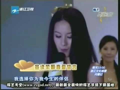 Show Luo and Alice Tzeng Rejoice Wedding Ceremony  its like Real