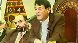 Mazhab Aur Lamazhabeet 1 Of 3 By Prof. Ahmad Rafique Akhtar(Gujar Khan)