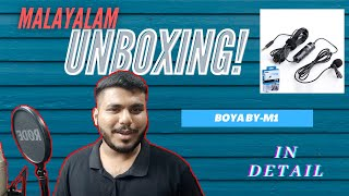 Boya BYM1 Lapel Mic Unboxing | Malayalam | EQ and DeNoise in DAW