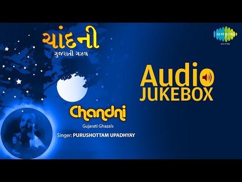 Best of Purushottam Upadhyay   Top Gujarati Ghazals Jukebox