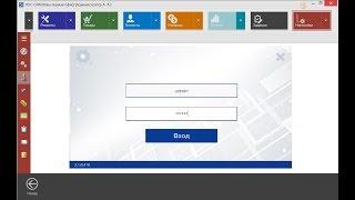 Установка программы на ваш сервер или компьютер.