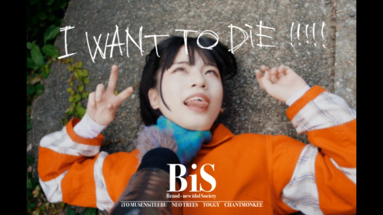BiS – I WANT TO DiE!!!!!