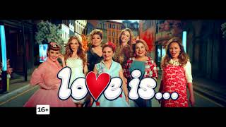 LOVE IS 50 оттенков 2 марта