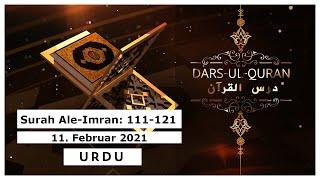 Dars-ul-Quran - Live | Urdu - 11.02.2021