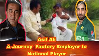 Asif Ali Telling the Blessings Which he Got after Having Daughter